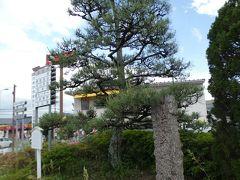 京田辺 神功皇后伝説(Legend of Empress Jingu, Kyotanabe, Kyoto, JP)