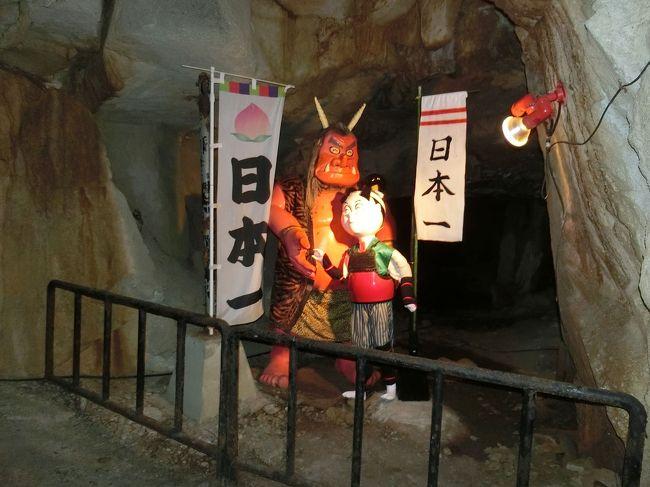 瀬戸内国際芸術祭2019へ<br />最終日は高松市内と女木島へ<br />そして帰路へ着きました。