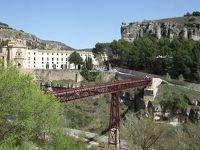 スペイン・ポルトガルの旅(2)バレンシア、クエンカ