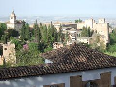 スペイン・ポルトガルの旅(5) グラナダ、アルハンブラ宮殿