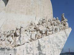 スペイン・ポルトガルの旅(7) シントラ、リスボン