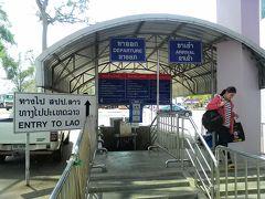 シーサケート(タイ)→パクセー(ラオス)…コロナ前夜、3回乗り継ぎの楽々国境越え
