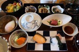 初夏の箱根♪ Vol.10 ☆レジーナリゾート箱根仙石原:お部屋で美味しい朝ご飯♪