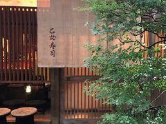 ☆家族で金沢グルメを楽しみたい♪再訪の日航ホテル金沢と絶品の乙女寿司へ('∀')/