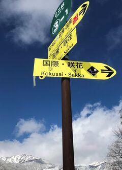 2020年3月14日☆白馬八方尾根スキー場☆今シーズン3度目のアルピーヌファミリースキー(*''▽'')