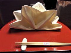日頃の感謝を込めて!浅草ビューホテル「歌留多」でお父さんの誕生日を祝いしましょう☆