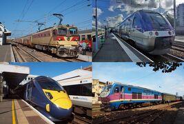 2010年~2012年 乗りました!行きました!世界の鉄道乗り鉄総集編 (9)