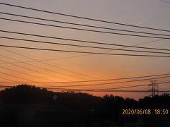 美しい夕焼けを見ました