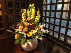 癒しの定番 日光金谷ホテルで週末を。その2