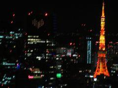 新宿が好き!