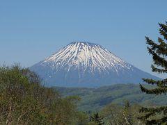 尻別岳登山