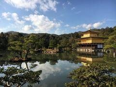 つかのまの京都