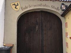 2019年9月 ドイツに行って来ました。Part.3.ヒュッセン。ビィース教会、ロマンティック街道終点。