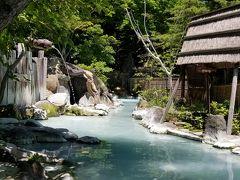 そろり東北 秘湯&新緑の旅②(高湯温泉・与一温泉)