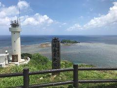 外出自粛後の石垣島をドライブ