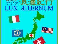 ペテロのアトリエ:Peter's CLOUD GALLERY 浪漫紀行:欧州-アジア-日本