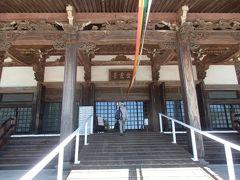 藤沢市文化財ハイキング 藤沢宿・遊行寺コース