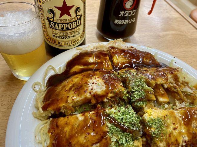 2泊3日で、広島、宮島、呉の観光をして来ました。<br />観光というよりは、グルメ旅。<br />お好み焼き、あなご飯、牡蠣の土手鍋、そして美味しい西条の日本酒。お土産は、レモスコに、もみじ饅頭。最後の新幹線の中では、むさしのお弁当!<br /><br />観光をしながら、広島ならではの食べ物をたくさん食べて来ました!
