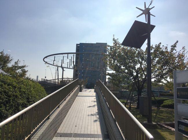 【東京近郊 水辺の街を歩く旅】(11) 天王洲アイル