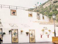 かなり昔に行ったスペイン王道&定番ツアー ②ミハス~グラナダ~コルドバ~セビリヤ