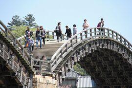 J.30 日帰り岩国錦帯橋