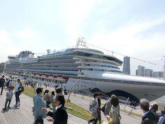 横浜へ(2019年5月)