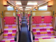 2020年は近鉄が変わる! 『伊勢志摩ライナー』に初乗車の旅(鳥羽~名古屋)