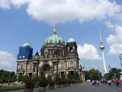2018 三度目のシニア三人旅 ☆ベルリン大聖堂・ベルリン王宮② リンデンブロイでベルリン最後の食事