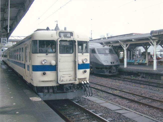 2003特急「つばめ」と475系の鹿児島本線!【懐古旅行記】