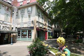 初夏の箱根♪ Vol.34 ☆星の王子様ミュージアム:美しい初夏の風景♪