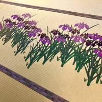 西伊豆・畳敷きの露天風呂で癒される旅