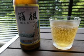 初夏の箱根♪ Vol.44 ☆レジーナリゾート箱根仙石原:午後はまったりとくつろぐ♪