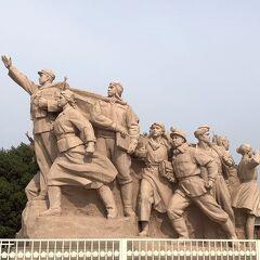 #4【アジア&アメリカ大陸周遊20日間】毛沢東と胡同