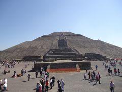 巣ごもり回想録⑦ メキシコ:ティオティワカン
