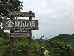 登山始めました☆ 金剛山ハイキング