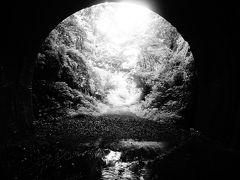 ヤバいとこに行ってきた!―東京都下、三つの怖いトンネル(渋谷区、あきる野市、青梅市)