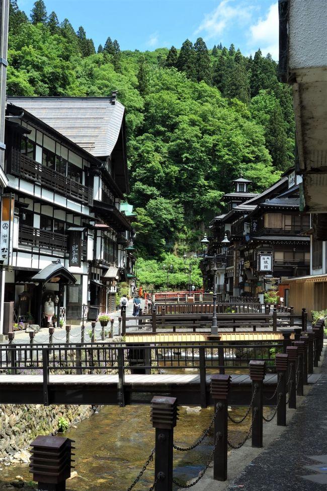 Jtb 銀山 温泉