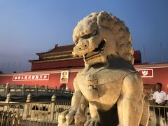 中国 北京市/台風で関空閉鎖!!急遽、名古屋出発からの北京トランジット観光記