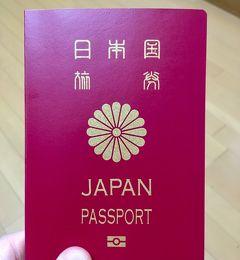 初めての海外!秋田から行く台湾旅行2019①準備編~パスポートの取り方・必要な持ち物は?