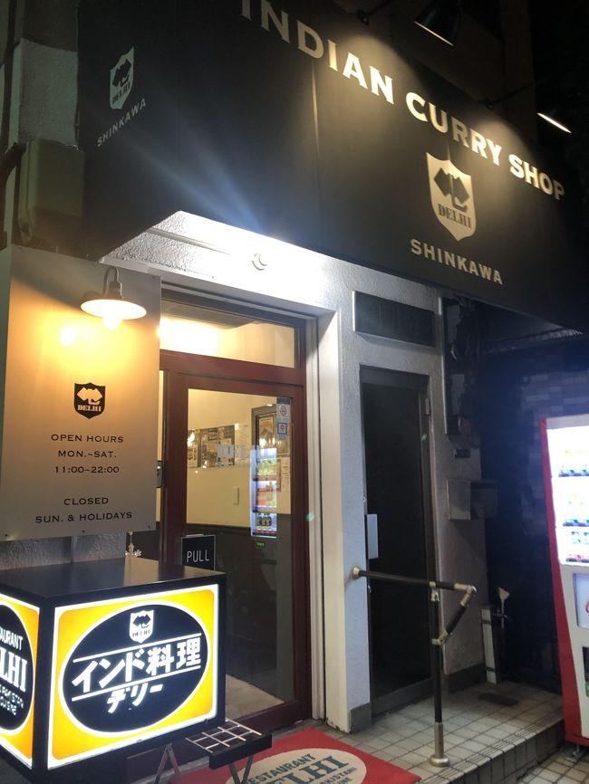 八丁堀発のインドカレー専門店「新川デリー」~日本におけるインドカレーの先駆けとして有名な「デリー上野本店」の暖簾分け店~