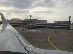 2020.06 【フライングでFlying・go with JAL】  東京→横浜→金沢3泊4日!