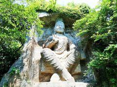 神武寺から鷹取山ハイキング