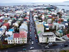 アイスランドでカワイイもの探しの旅 1・2日目ロンドンからレイキャビク