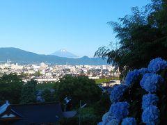 冨士山も脱コロナに声援