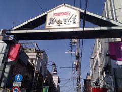 谷中散歩と東京飲み歩き