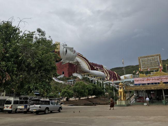 2018年ミャンマー南部旅行記③(ウィンセントーヤ)