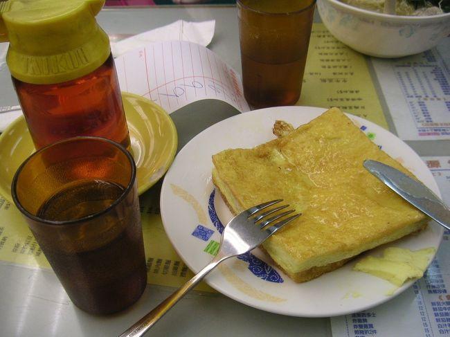 2004年に友達と2人で香港に行きました。<br />昔の旅行を思い出して書くのは楽しかったです。<br /><br />ホテル:イートンホテル<br />飛行機:成田発、航空会社は忘れてしまいました…(;o;)