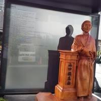 湯田温泉散歩