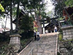 三峯神社へ参拝