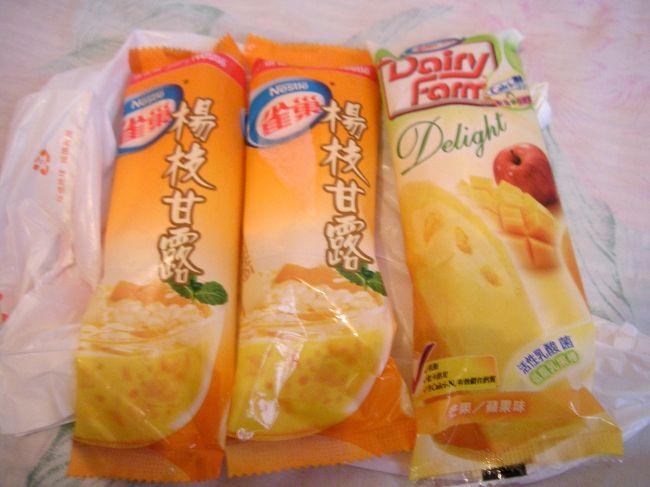 2007年の香港一人旅です。<br />当時の風景写真や食べたものなど。<br /><br />おまけは旅行記にするには枚数が少なかった、<br />2006年の香港旅行の写真を載せておきます。